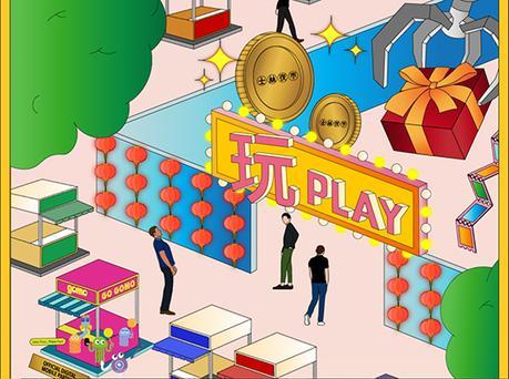 My Digital Shilin Market 2020 Experience