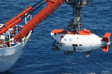 Chinese Submersible To Attempt Mariana Trench Dive