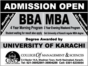 SZABIST Admission Entry Test Sample Papers Bachelor, Masters