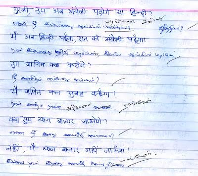 How To Write A Letter In Hindi Pdf Cover Templates