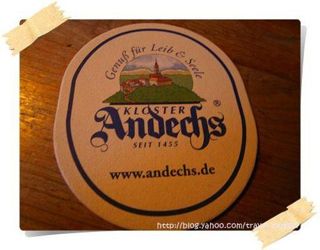 Andechs - Restaurant in Munich City