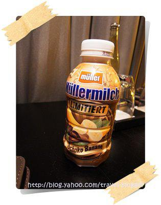Müller - Banana chocolate (Limited Edition)