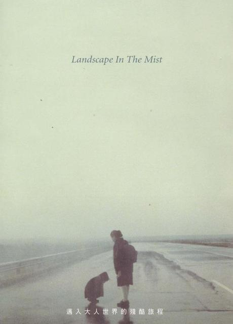 Landscape in the Mist (1988)