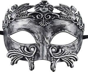 Best Masquerade Mask2020