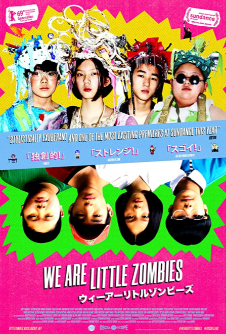 We Are Little Zombies (2019) Movie Review