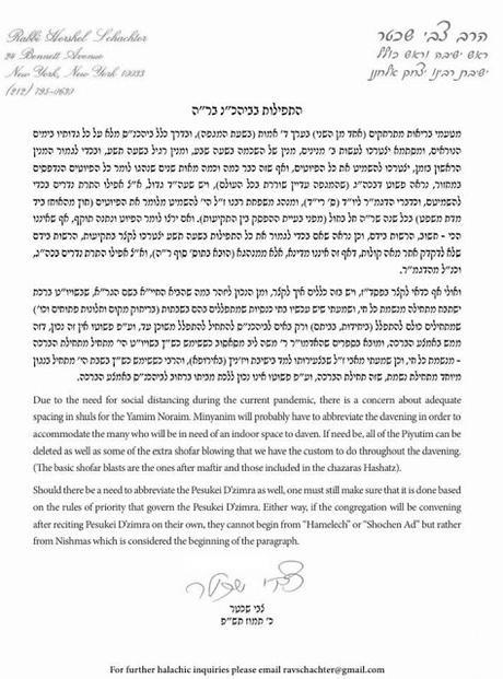 Interesting Psak: Shortening the Rosh Hashana services