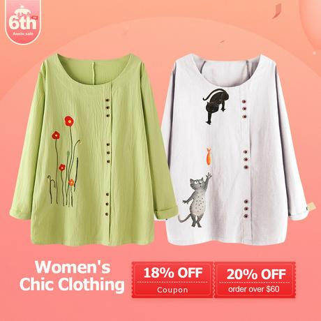 Newchic 6th anniversary sale - Women Clothing