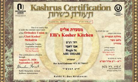 first kosher certification (OU) in the United Arab Emirates