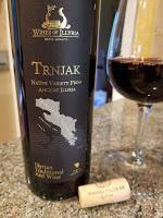 Grape Spotlight: Herzegovina Trnjak