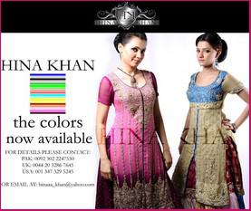 Latest Formal Wear Dresses 2012 By Hina Khan