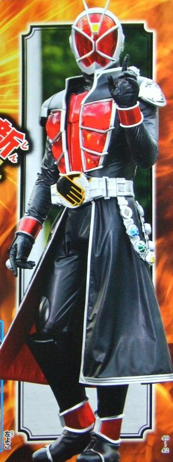 We Welcome Kamen Rider Wizard! The New Rider Starting September 2012.