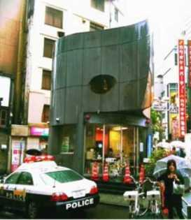 Owl-Shaped Police Station Watches Over Tokyo