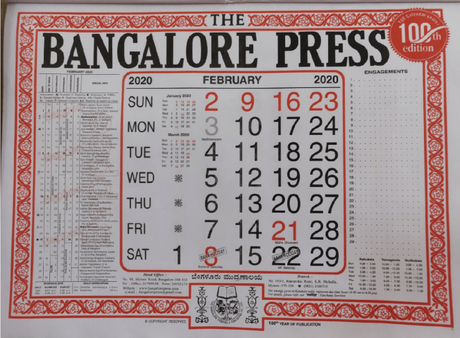Bangalore Press: an unmatched legacy over a 100 years