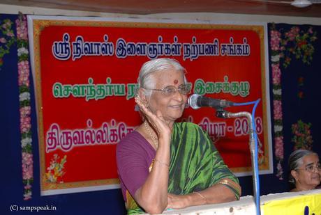 Homage to  Vishranthi founder Mrs Savithri Vaithi  !!
