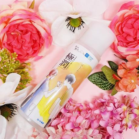 Hada Labo Super Hyaluronic Acid Hydrating Lotion Review