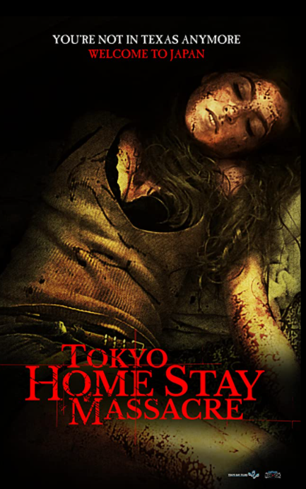 Tokyo Home Stay Massacre (2020) Move Review