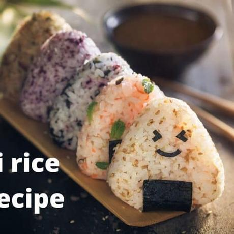 Onigiri rice balls recipe