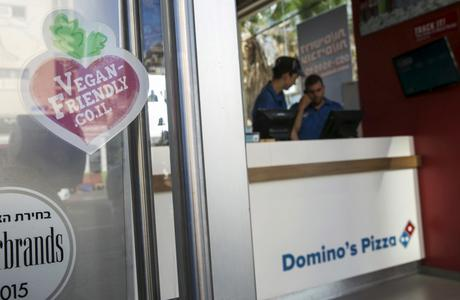 Mehadrin Domino's Pizza in Israel