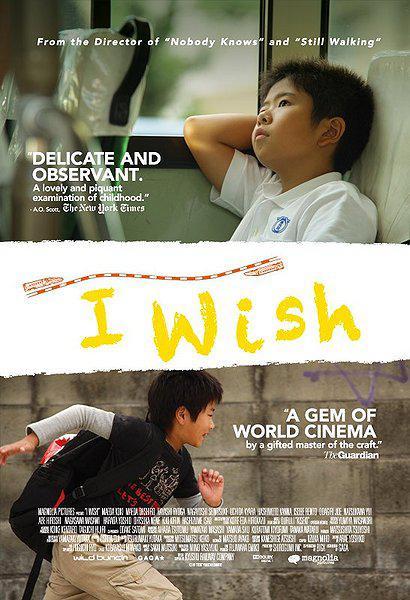 "FILM: I Wish (Kiseki) ""What is the world?"" – a kid asking"