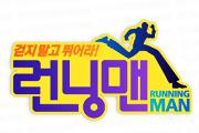 RUNNING MAN [Korean Variety Show]