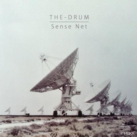 Free EP and music video from The Drum