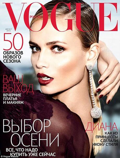 487353 10151263928632506 653866974 n Missing Arm on Russian Vogue?