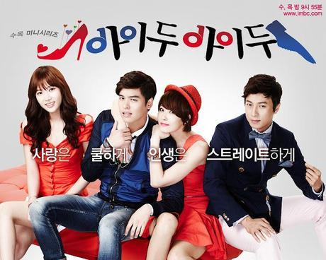 I Do, I Do (아이두 아이두) |  [Korean Drama]