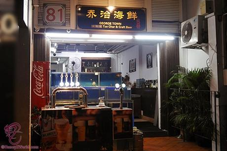 Our December Dinner Date At George Town Tze Char & Craft Beer