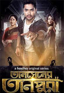 Top 5 Bengali Thriller Web Series of 2020 on Hoichoi