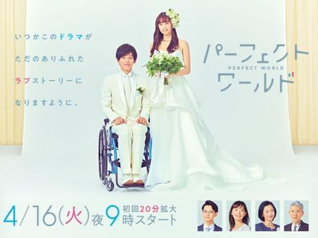 Japanese Dramas to Watch on Netflix
