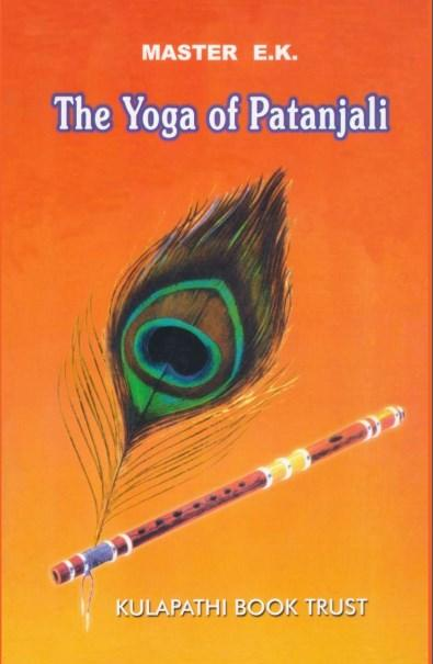 "Digitizing ""The Yoga of Patanjali"""