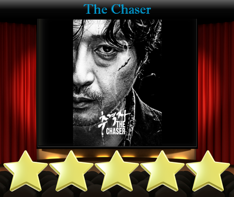 ABC Film Challenge – Favourites – C – The Chaser (2008) Movie Review