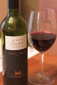 Wine Wednesday Casa Piedra (1 of 1)