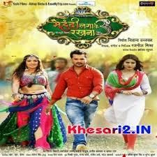Kick 2014 hindi movie songs mp3 full download bollywood. Khesari Lal Yadav Movie Mp3 Songs Khesari Lal Yadav Movie All Mp3 Gana Songs Bhojpuri No 1 Mp3 Gana Website Khesarimp3 In Pawanmp3 Com Khesari2 Khesari2 Com Khesari2 In Biharmasti In Latest Bhojpuri