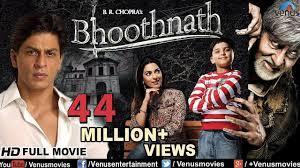 Prabhas songs, prabhas movie songs download, prabhas all movie list, prabhas new movie song, prabhas all mp3 songs, prabhas telugu hit songs, prabhas naa songs A To Z Hindi Song High Powersp