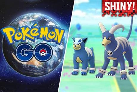 Pokémon go gives you the chance to explore real locations and search far and wide for pokémon. Houndour Shiny Pokemon GO: How to catch Shiny Houndoom ...