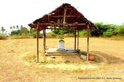 Aditya Mahadevar Temple, Anaikattaputhur