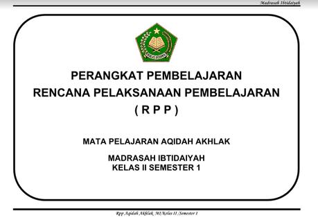 Rpp Aqidah Akhlak Kelas 2 Mi Semester 1 Kanal Jabar