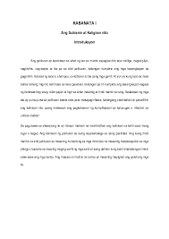 Pdf the wfot position paper on community based rehabilitation a. Thesis In Filipino Research Papers Academia Edu