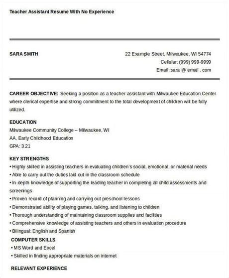 Cv examples see perfect cv samples that get jobs. 23+ Professional Teacher Resume Templates - PDF, DOC ...