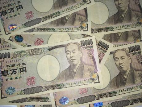 Weaker Japanese Yen affected by Lower Interest Rates