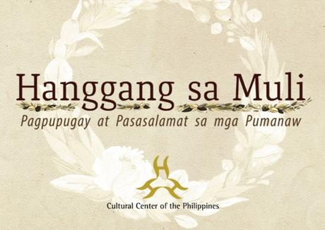 CCP Remembers Departed Artists and Cultural Workers Through an Online Memorial Site