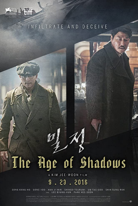 ABC Film Challenge – World Cinema – A – The Age of Shadows (2016) Movie Review
