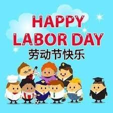 Passionate workers don't care about working beyond office hours. Happy Labour Day Home Facebook