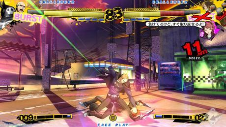 S&S; Review: Persona 4 Arena