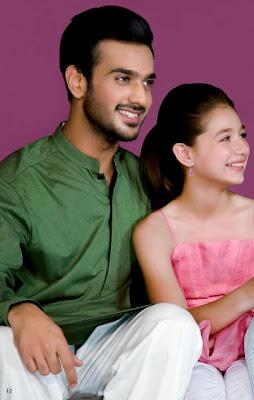ChenOne Complete Eid Collection  For Men, Women & Kids 2012