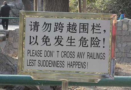 the top 10 funniest zoo signs show who the real animals are paperblog