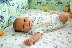 When do babies smile paperblog for Soft furnishing wikipedia