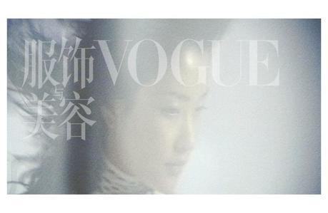 Modern White Video Preview with Du Juan, On The Set Of Benjamin Kanarek For September VOGUE China