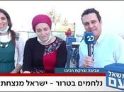 Street Survey with Oded Menashe: Taking Southern Citizens About Terror Situation (video)